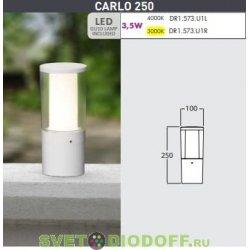 Светильник светодиодный CARLO 250 (рефлектор белый), черный, прозр., 1xGU10 LED с лампой 3,5W