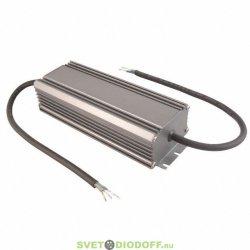 Блок питания для светодиодов SD-100W IP67