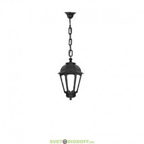 Уличный подвесной светильник Fumagalli Sichem/Saba черный, прозрачный 1xE27 LED-FIL с лампой 800Lm, 2700К