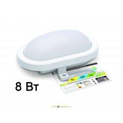 Светильник светодиодный герметичный СПП 3201 8Вт 230В 4000К 640Лм 170х115мм ОВАЛ IP65
