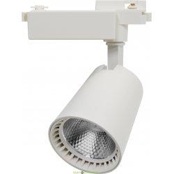 Светильник светодиодный трековый TR-01 10Вт 230В 4000К 900Лм 70x93x120мм белый IP40